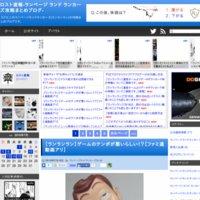 ロスト速報-ランページ ランド ランカーズ攻略まとめブログ-